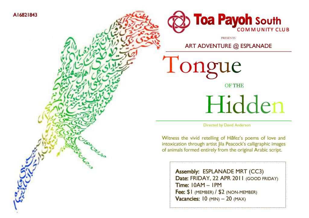 Tongue of the Hidden